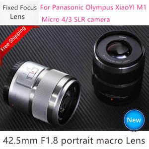 Fixed-Lens Xiaoyi E-M10-Mark-Ii Olympus e-Pl9 GX85 Panasonic New for GF9 GF8 GF7 GF6
