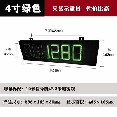 Weighbridge Large Screen 3 Inch 4 Inch 5 Inch 7 Inch Platform Scale External Display Floor Scale Dot Matrix Display High Brightn
