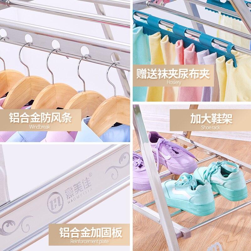 Edelstahl Kleidung Trocknen Rack, Innen Kleidung Trocknen Rack, Balkon, Kleiderbügel, Einfache Kleidung Trocknen Towe - 3