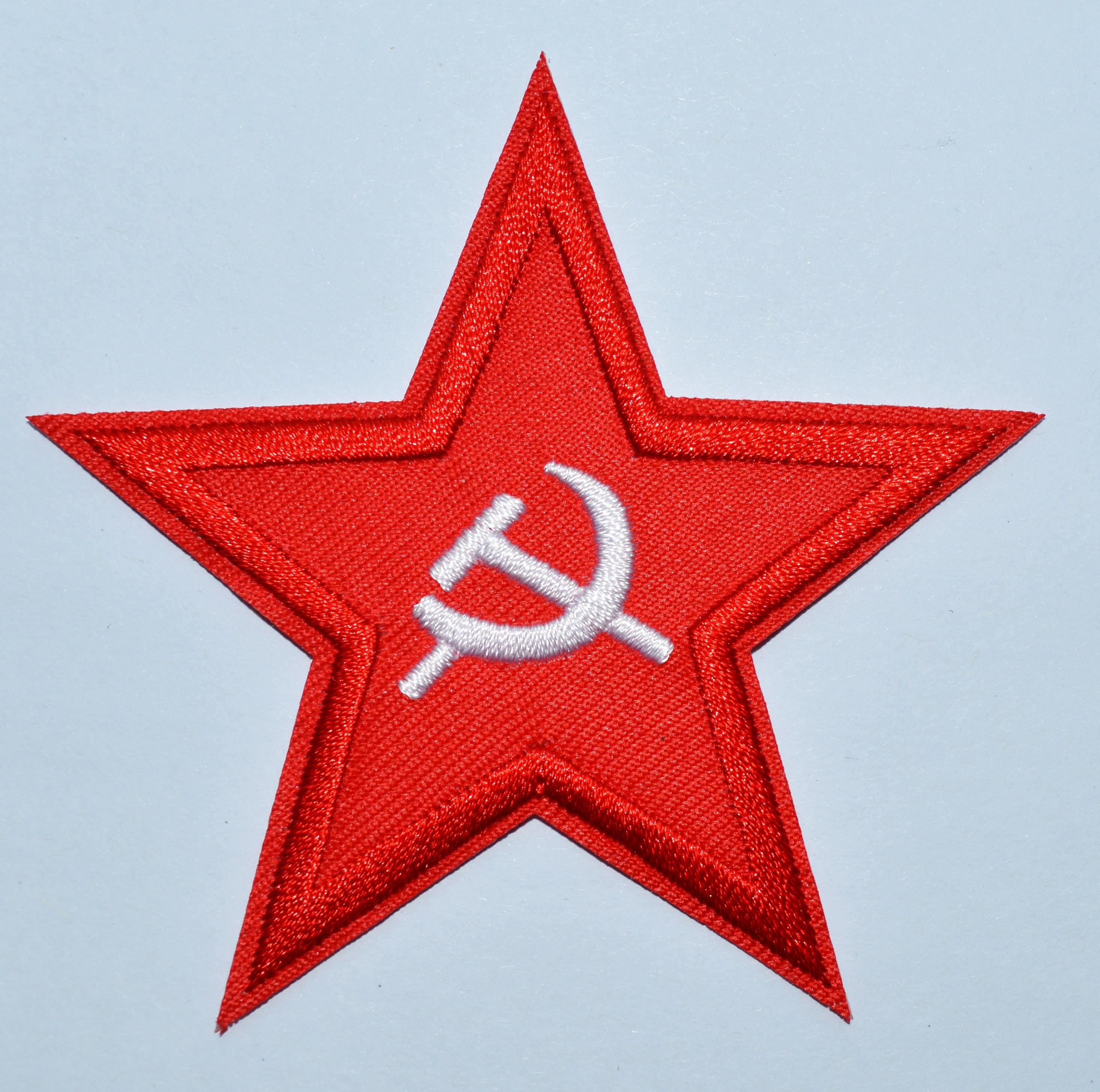 звезда из символов ссср массаж