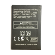 TM-407 For TEXET TM-4072 4072 TM-4272 TM4072 1450mAh Li-ion Polymer Batteries For TEXET TM-4072 Rechargeable Cell Phone Battery(China)