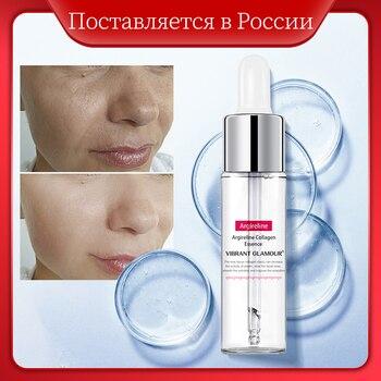VIBRANT GLAMOUR Collagen Face Serum Anti-Aging Wrinkle Essence Cream Lift Firming Moisturizing Whitening Skin Care steblanc collagen firming rich cream купить
