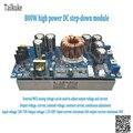 Высокая мощность DC-DC постоянного тока понижающий модуль Выход 30A постоянный ток регулируемый 70V60V48V36V24V