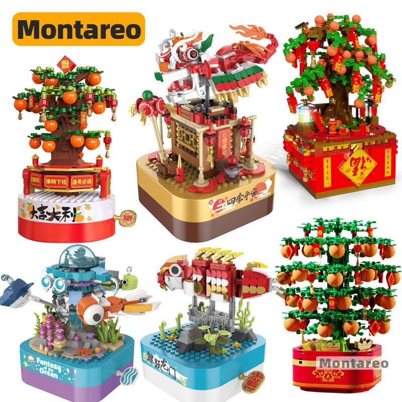 Город МОС китайская Новогодняя музыкальная вращающаяся шкатулка Kumquat оранжевое дерево кои рыба модель строительные блоки креативные детск...