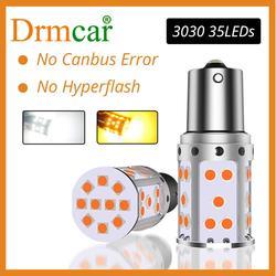 1X P21W LED 1156 BA15S PY21W BAU15S 35SMD Bulb Canbus Free LED AUTO Lamp License Plate Lights Car Turn Signal Light Reverse Lamp