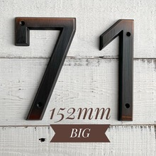 Aged Bronze 152mm Very Big House Number Door Address Zinc Alloy Screw Mounted Outdoor Sign #0-9