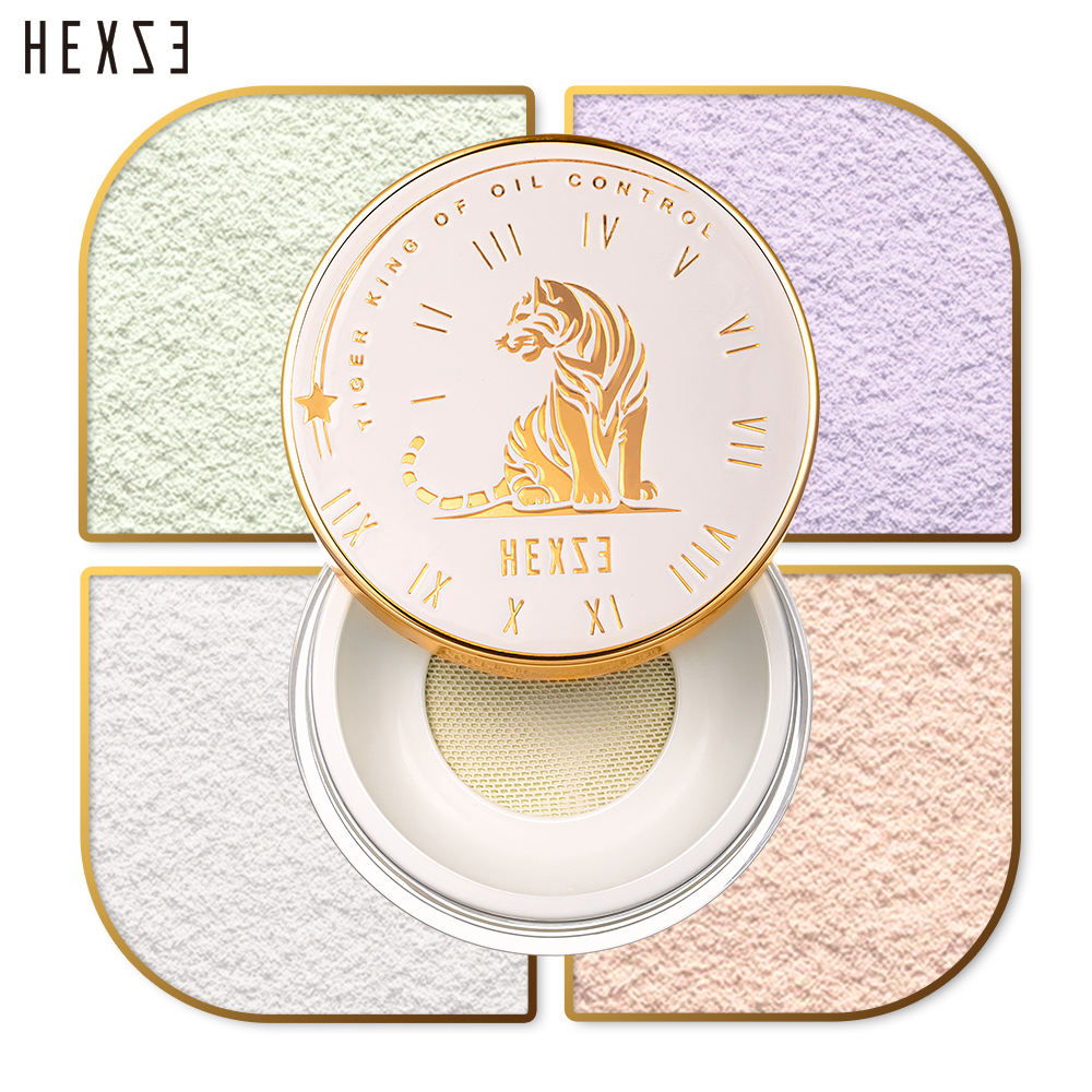 HEXZE 4 Colors Loose Powder Makeup Silky Compact Setting Powders Matte Finish Oil Absorbing Smoothing Facial Waterproof