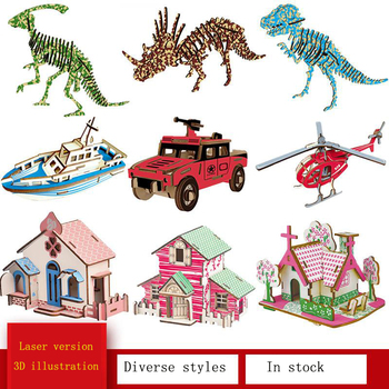 Laser Cut Wooden 3D Dinosaur Puzzle House Construction DIY Manual Assembly Kit Early Childhood Educational Toys diy 3d wooden dinosaur animal