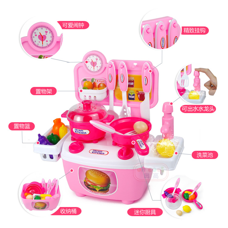 Play House Children Kitchen Toy Set-Water Extractor Toy GIRL'S And BOY'S Cooking Cook Kitchenware Tableware Dining Table