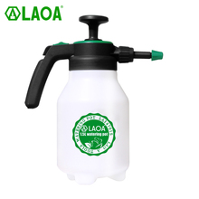 LAOA Disinfection Water Can Watering Can Home Gardening Can Air Pressure Sprayer Bottle Pressure Can Water Pump Spray Bottle smith chu hairdressing spray bottles two kind of colors can choose sprayer flower plant watering can barber water bottle