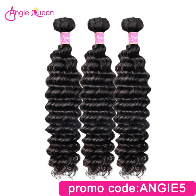 Angie Queen Deep Wave Malaysian Remy Hair Weaves 100% Human Hair Natural Color Bundles Remy Hair Bundles 8'-26' L