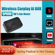 Apple carplay ai box 2 + 32g автомобильный мультимедийный плеер
