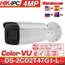 هيكفيجن كولورفو IP كاميرا DS 2CD2T47G1 L 4 ميغابكسل شبكة قبة رصاصة شبكة كاميرا بو H.265 CCTV كاميرا SD فتحة بطاقة IP كاميرا
