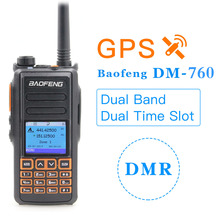 2020 Baofeng DM X DM 760 GPS Dual Band Tier 1&2 Tier II Dual Time Slot DMR Digital Analog Walkie Talkie Two Way Radio