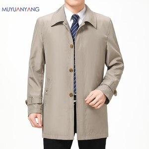 Image 2 - Mu Yuan Yang pojedyncze łuszcz mężczyzna trencz kurtki skręcić w dół kołnierz dorywczo męskie kurtki w średnim wieku jednokolorowy trencz płaszcze z zamkiem błyskawicznym