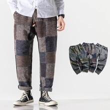 Jogging Pants Trousers Oversize Elastic-Waist Vintage Streetwear Men Men's Casual Woman