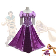 HISTOYE The Comic Movie Rapunzel Tangled Costume Cosplay Clothing Princess Dress for Women Halloween Party