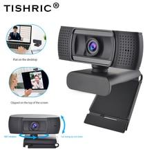 ASHU H601 Webcam 1080p Usb Camera Web Camera With Microphone Web cam Webcam For Pc for Live Broadcast Video Calling