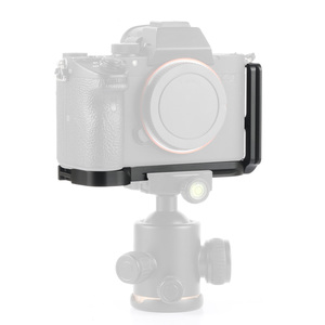Image 2 - L Type Ball Head Quick Release Plate QR Mounting Bracket Board Mount for Sony a7II /A7R2 /A7M2 Arca Tripod Camera Spare Parts