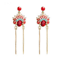 Chinese Style Earrings Retro Long Section Beijing Opera Drama National Style Personality Network Red Temperament Tassel Earrings