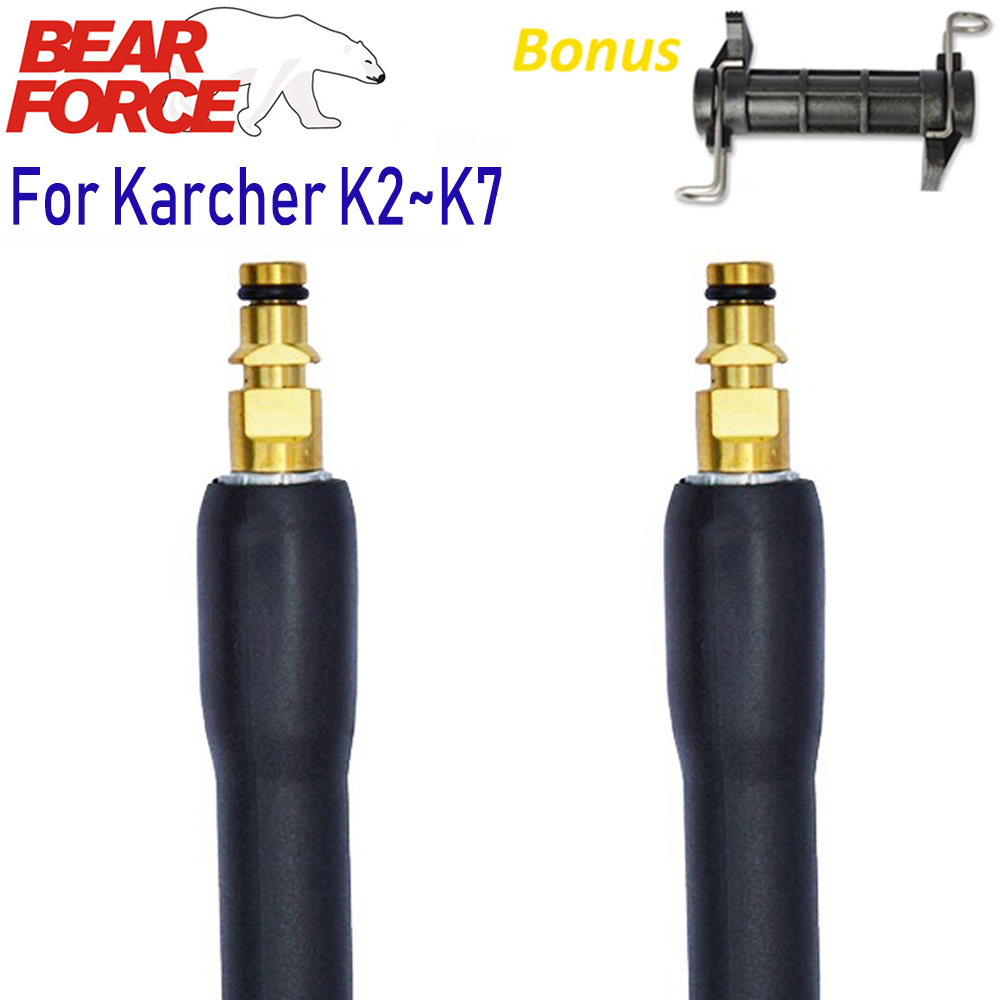 6~15m Car Washer Hose Pipe Cord Pressure Washer Water Cleaning Extension Hose Water Hose for Karcher