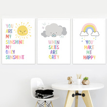 Cartoon Sun Rainbow Cloud Rain Quotes Nordic Posters And Prints Wall Art Canvas Painting Pictures For Baby Kids Room Decor