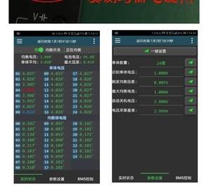 Image 5 - 1A 2A 5A 10A Cân Bằng Pin Lithium Hoạt Động Cân Bằng Bluetooth 2S ~ 24S BMS Li ion Lipo Lifepo4 Lto xe Thăng Bằng Ban Bảo Vệ