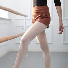 Шорты в стиле танца Высокая Талия Балетные перевернуть талии