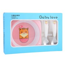 children cartoon tableware set baby dinner plate baby training Bowl spoon fork for kids(China)