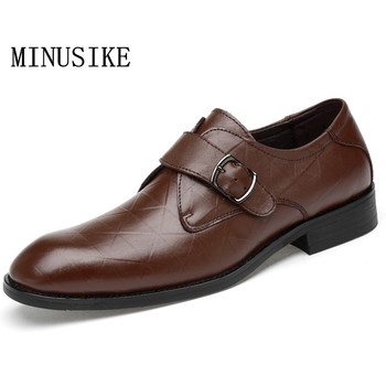 Big Size 35-47 Oxfords Leather Men Shoes 2020 Fashion Casual Pointed Top Formal Business Male Wedding Dress Flats