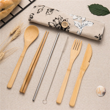 7/8/10pcs/set Reusable Bamboo Wooden Cutlery Set Fork Eco-Friendly Cutting Bag Office Worker Cooking Kitchen Tool Dinnerware Set 4