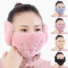 Máscara universal anti-poeira smog-lavável com protetores de ouvido para adultos inverno quente cubre boca reutilizável na europa e américa