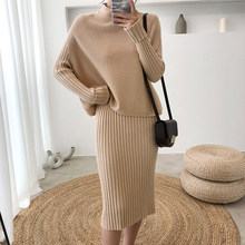 2019 Autumn Winter Knit 2 Piece Set Women Loose Knitted Tops And Turtleneck Warm Thick Bodycon Pencil Dress Skirt Set(China)