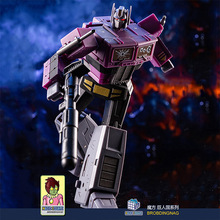 11cm Transformation Model MS TOYS MS B18SG Shattered Glass Version Deformation MMP10 ABS Action Figure Pocket War Mini Toy Gifts