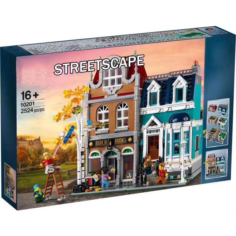 In Stock 10270 Lepining Bookshop 2524Pcs Creator City Street View Model Building Kits Blocks Bricks Toys Children Gift 10201