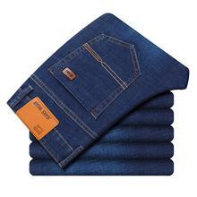 Бренд sulee новинка 2021 мужские узкие эластичные джинсы модные