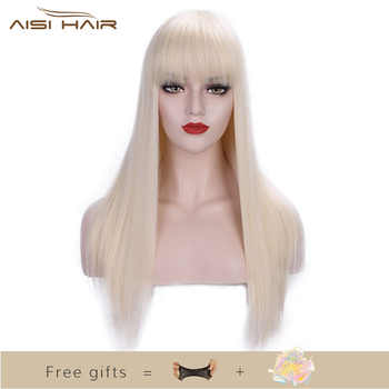 22'' Long Straight 613 Blonde Synthetic Wigs With Bangs for Women Cosplay Hair wig Heat Resistant Black Hairpiece I's a wig - DISCOUNT ITEM  40% OFF All Category