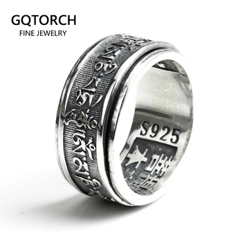 Real 925 Sterling Silver Vintage Rings For Men Rotatable Tibetan Six Words Mantra Rings Om Mani Padme Hum Buddhist Jewelry цена 2017