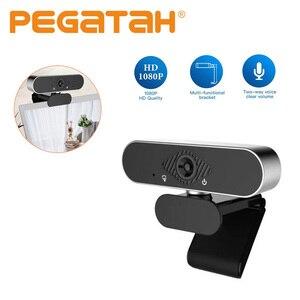1080P Веб-камера для компьютера 2,0 USB Stream HD веб-камера с поворотом на 360 ° встроенный двойной смарт-микрофон для настольных ноутбуков игровая камера