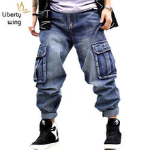 Cool Mens Fashion Loose Retro Denim Jeans Pockets Trousers Street Boys Hip Hop Casual Baggy Pants Size 30-46(China)
