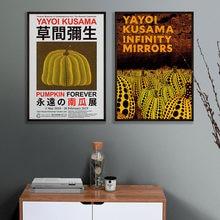 Yayoi Kusama dynia na zawsze grafika wystawa plakaty i druki galeria obrazy na ścianę obraz na płótnie Home Decor bez ramki