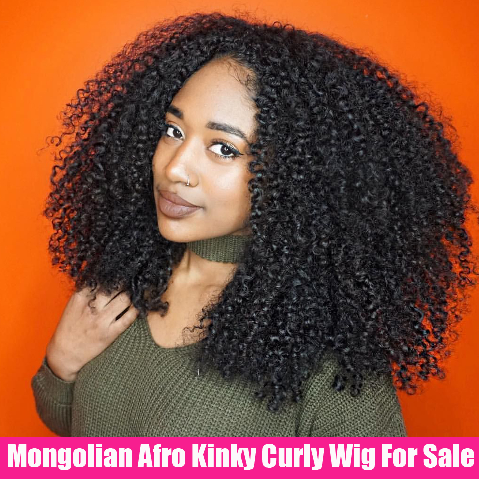 150% 13x4 Mongolian Afro Kinky Curly Human Hair Wig Remy Frontal Lace Front Human Hair Wigs 4x4 Lace Closure Wig For Women SAYME