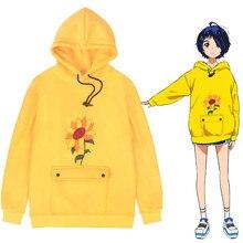 Chaqueta con capucha de Wonder Egg, abrigo de Cosplay de Anime