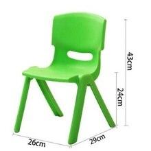 24 см безопасности высота сиденья утолщаются детский сад стул Маленький стул спинки стул для детей 1-2 лет