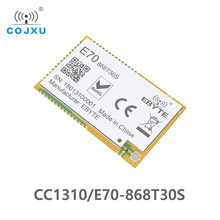 E70 868T30S 1W CC1310 Module 868MHz IPEX Stamp Hole Antenna uhf Wireless Transceiver Transmitter Receiver