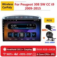 2 din 8コアのandroid 10カーラジオのオートステレオプジョー308 sw cc t9 2009 2010 2011 2015ナビゲーションgps dvdマルチメディアプレーヤー