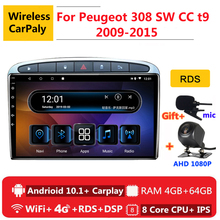 2 din 8 core android 10 car radio auto stereo for Peugeot 308 sw cc t9 2009 2010 2011 2015 navigation GPS DVD Multimedia Player