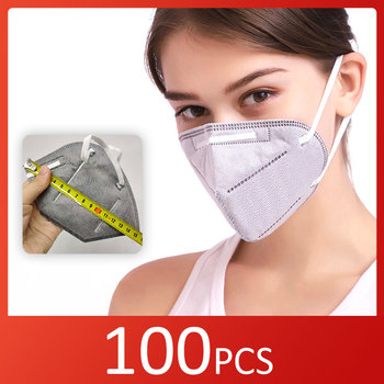 10-100 pcs protection face mask equal to ffp2 Respirator anti dust adult protective face shield ffp2mask black gray optional image