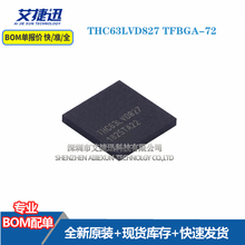 5 pcs THC63LVD827 TFBGA-72 New and origianl parts IC chips