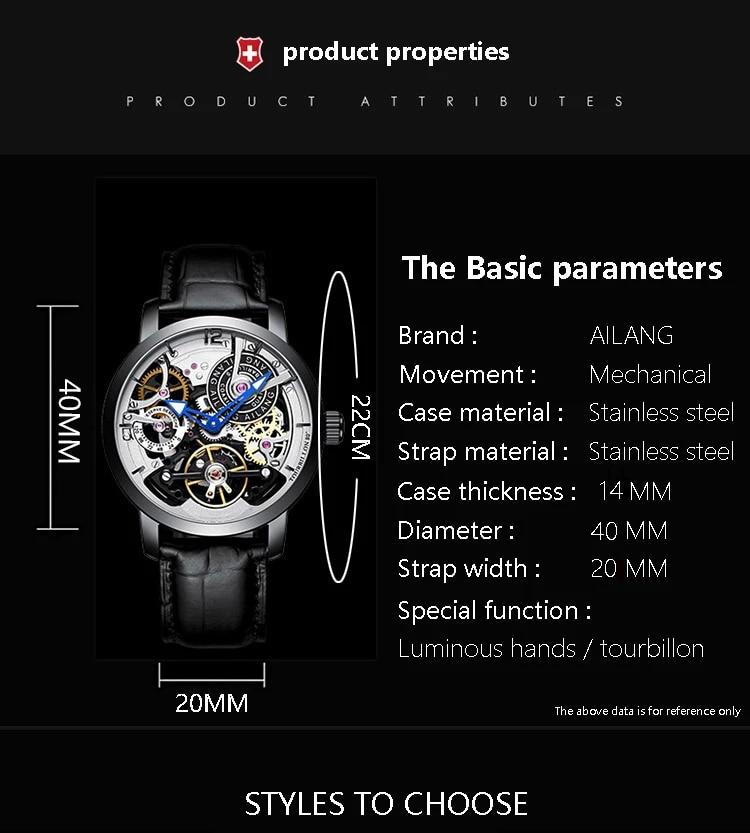 H5743f241259d4f928da543197f1b8fdd2 AILANG Original design watch automatic tourbillon wrist watches men montre homme mechanical Leather pilot diver Skeleton 2019